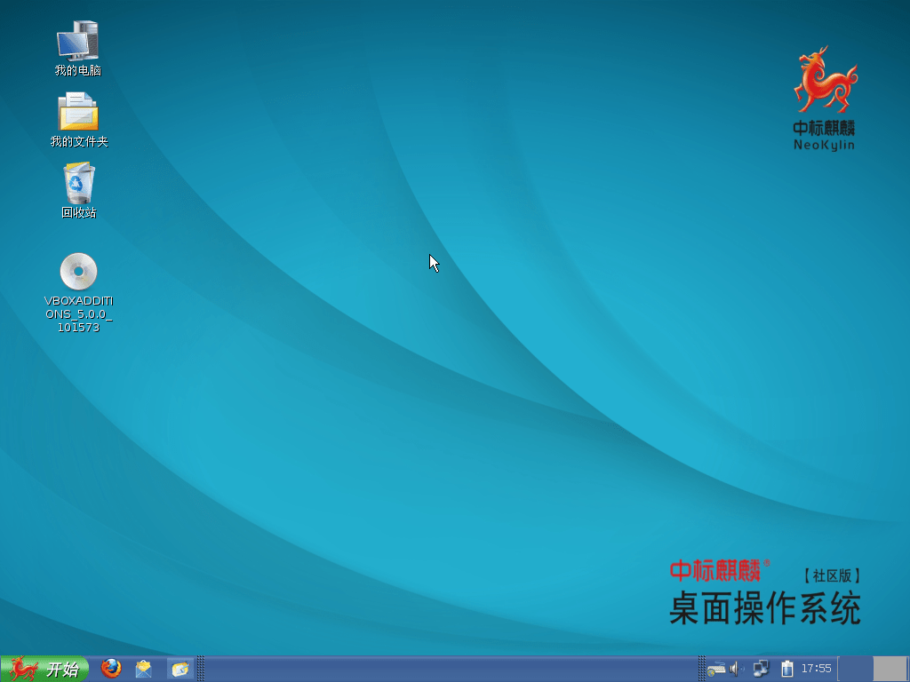 NeoKylin Desktop