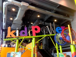 Mackinaw Road- Children's Museum
