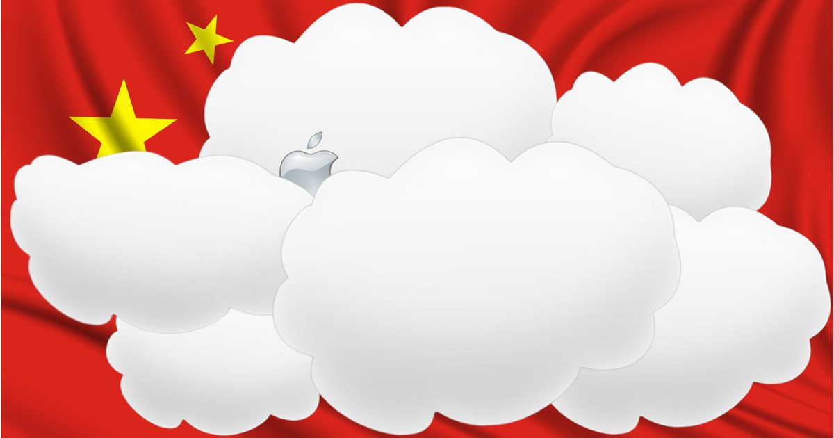 Apple to Open 2nd Data Center in China for Mainland iCloud Services     Apple in the Cloud in China
