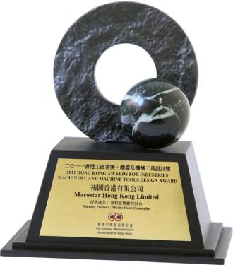 2011: MACHO Hoist Controller