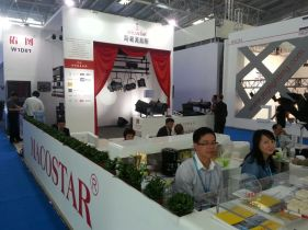 W1D07, PALM EXPO China 2014