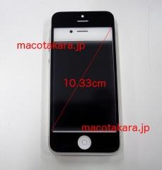 https://i2.wp.com/www.macotakara.jp/blog/archives/2012/06/images/s1380486611.jpg?w=300