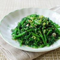 SALADS:  Crispy Cooked Watercress Salad with Shiso & Minced Ginger Pickle