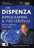 Riprogramma il tuo Cervello - Libretto + 3 DVD
