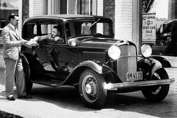 1932 Ford Victoria portrait