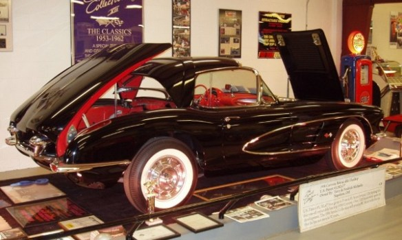 Corvette Retractable Pro Team showroom