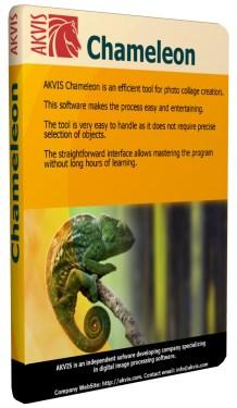 akvis-chameleon