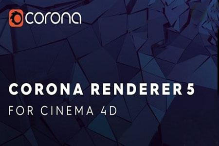 Corona Renderer 5 Mac