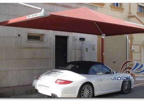 هل مظلات السيارات ممنوعة