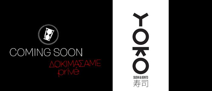 Yoko: Sushi όπως πρέπει.