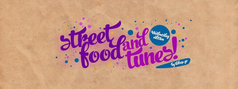 Tο Street Food and Tunes επιστρέφει από το deΒόp.gr!