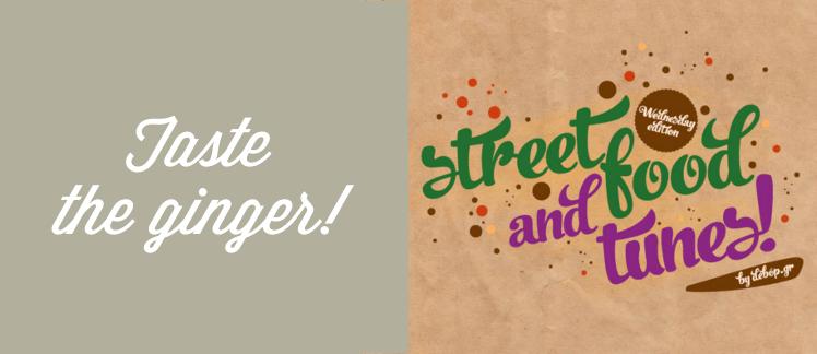 Viva Mexico με Street Food & Tunes!