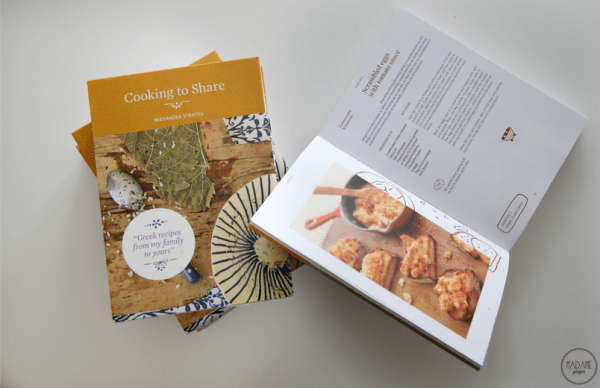 Alexandra Stratou - Cooking To Share Cookbook 7