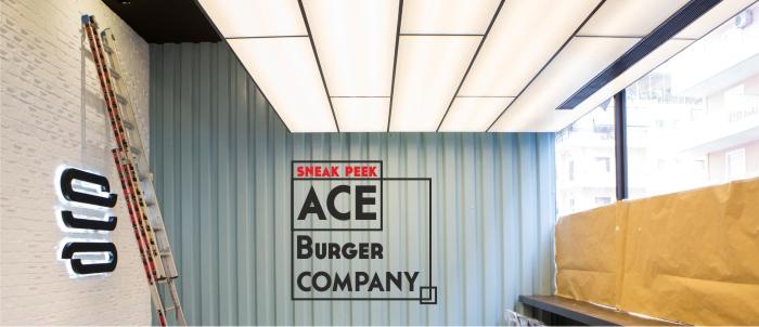 Sneak Peek: Ace Burger Company στην Πανόρμου
