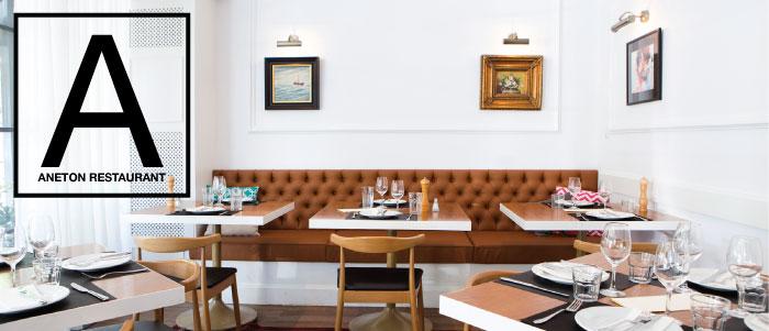 Πεύκη: Ύμνος στο εστιατόριο ΑΝΕΤΟΝ