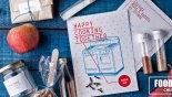 DIY Food Kit – Chutney Μήλο & Ginger