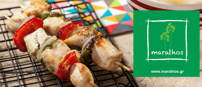 Marathos.gr – Τι θέλετε να φάτε σήμερα?