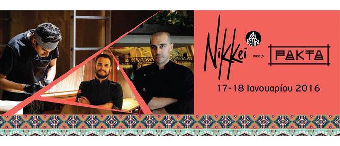 2 κορυφαίοι chef στην Αθήνα