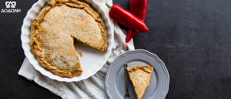 Πιπερόπιτα (Πίτα με πιπεριές Φλωρίνης)