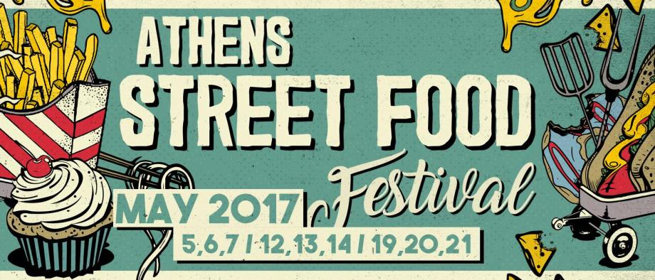 To Athens Street Food Festival επιστρέφει