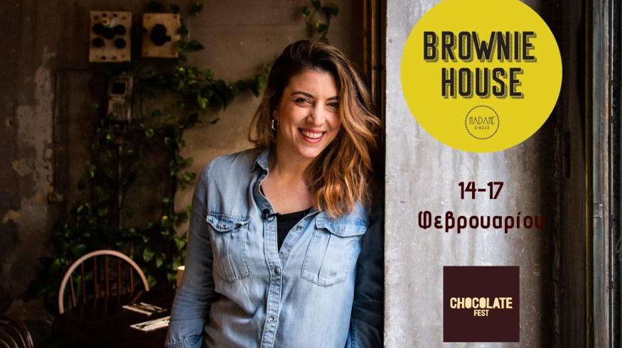 Δοκίμασε τα κολασμένα brownies της Madame Ginger στο Chocolate Fest