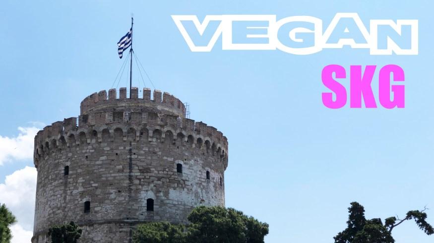 Vegan Θεσσαλονίκη: όλα όσα ανακάλυψα μέσα σε ένα ΠΣΚ
