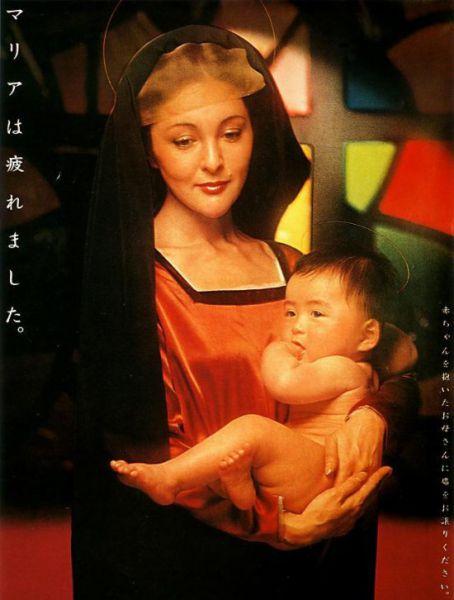 シュールな日本のポスター15