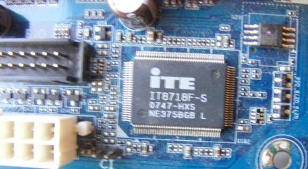 monitor-de-hardware-control-de-ventiladores