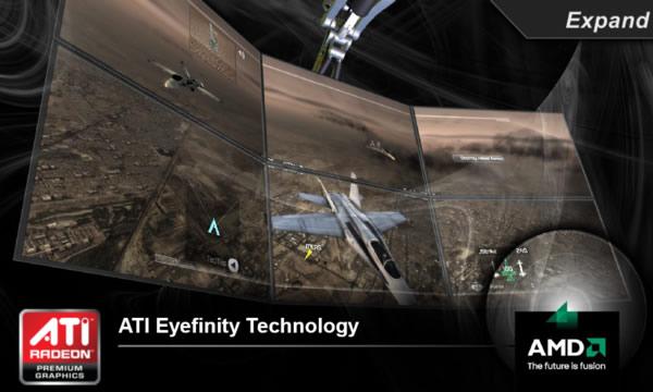 eye_infinity_technology