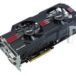 ASUS GeForce ENGTX580 DirectCu II en todo su esplendor