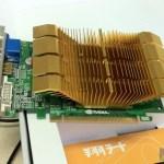 NVIDIA GeForce GT 520 aparece… en algún lugar de China!