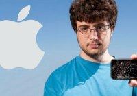 Creador del JailbreakMe se une a Apple