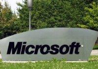 Microsoft dona US$1 millón para capacitar a maestros en África