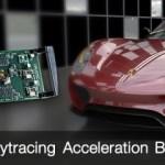 Imagination Technologies despacha sus aceleradores para Ray Tracing: Caustic Series2 R2500 y R2100