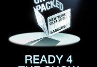 MWC 2013: Samsung anuncia evento para el 14 de Marzo, donde revelaría el Galaxy S IV