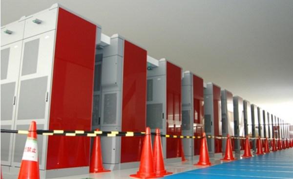 Supercomputer
