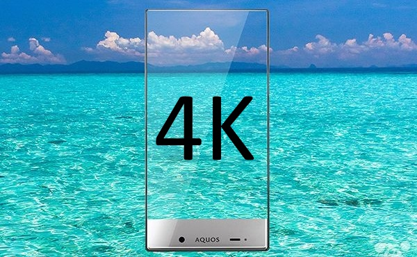 Sharp_Aquos_Display_2