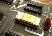 ¡El cerebro digital (Microprocesador) cumple 44 años!