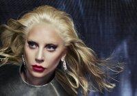 Intel y Lady Gaga se juntaron en una experiencia musical increíble en el 58º GRAMMY® Awards