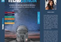 Chile: Lanzan la primera guía con rutas patrimoniales para recorrer el país este verano