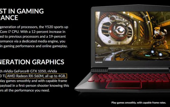 CES 2017: Se revelan nuevos GPUs para portátiles, Radeon RX 500M.