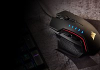 Corsair presenta el mouse gamer CORSAIR GLAIVE RGB.