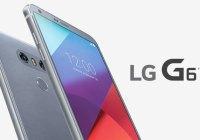 """LG G6 incorporará """"Reconocimiento facial"""" en una próxima actualización"""