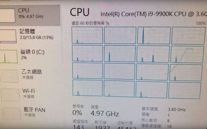 LEAK: Intel Core i9-9900K obtiene 2166pts en Cinebench R15