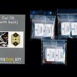 Owl 06 with Back Amulet Bag Peyote Seed Bead Pattern or KIT DIY Bird-Maddiethekat Designs