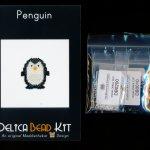 Penguin Brick Stitch Seed Bead Pattern PDF or KIT DIY Bird-Maddiethekat Designs