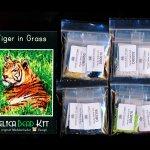 Tiger in Grass Larger Panel Peyote Seed Bead Pattern PDF or KIT DIY-Maddiethekat Designs