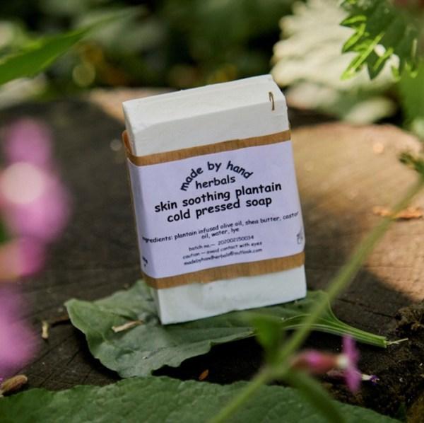 plantain soap | natural | herbal | no additives | no preservatives