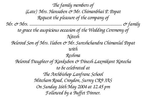 Sri Lanka Wedding Invitations Cards By Rda Creations Rashi Dilan Alwis 12001a Zoom