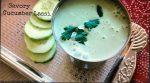 savory cucumber lassi